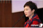 """이언주 """"손혜원, 국민 바보로 아느냐…최순실 억울할 것"""""""