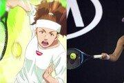 日 혼혈 테니스 스타, 광고서 백인으로 묘사?…'화이트워싱' 논란