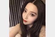 판빙빙 세금 스캔들의 '나비효과'…중국 연예계, 2조 '자진 납세'