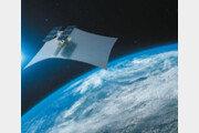 한국, 세계 첫 '초소형 위성용 영상레이더' 개발 나서