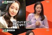 """이하늬 """"김태희 추천으로 연예계 데뷔…언니는 독보적 존재"""""""