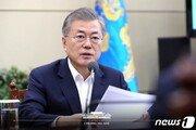 文대통령, 한국당 추천한 5·18 진상조사위원 2명 임명 거부