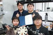 DGIST '4족 보행로봇' 최우수 논문상