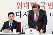 한국당, '5·18 망언' 김진태 등 3인 당 윤리위 제소하기로