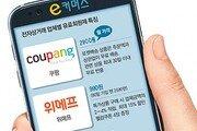 """月 990원 회원료-공짜체험… """"충성고객을 모셔라"""""""