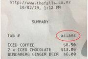 영수증에 테이블 번호 대신 '아시아인들'…뉴질랜드 카페 인종차별 논란