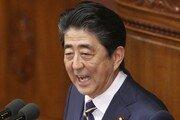 """아베, 文의장 발언에 적반하장 """"정말 놀랐다…韓에 사죄 요청"""""""