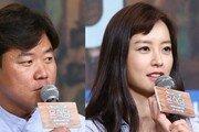 """'나영석·정유미' 사건 피의자, 반성문 제출…""""장난삼아 그랬다"""""""