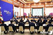 운신 폭 좁아진 檢 보완수사 요구…경찰에 힘 실린 수사구조개혁