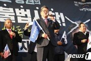 검찰, '文대통령에 막말' 조원진 의원 무혐의 처분