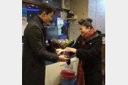 """정우성, 얼굴만큼 매너도 '특급'…이영자 """"좋은 사람"""""""