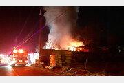 강원 원주서 주택화재…1명 사망·1명 부상
