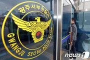 광주서 심야 편의점 강도사건…경찰 용의자 추적