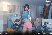 """류지혜 '남다른 멘탈', 낙태 발언→섹시댄스 생방…""""이영호 사랑했다"""""""