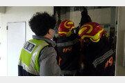 '엘리베이터 고장' 초등생 5명 갇혔다 20분 만에 구조
