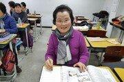 """""""90세가 되어도 책상 앞에…"""" 초등학교 졸업장 받는 79세 할머니"""