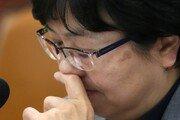 '환경부 블랙리스트' 김은경 前장관 재소환할 듯…檢수사 靑 향하나