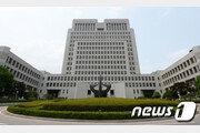 대법관 '친인척 근무 로펌 사건' 배당 허용…이해충돌 논란도