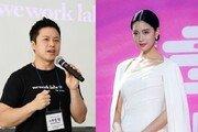 """""""'사무엘 황 부인' 클라라, 당분간 중국서 활동…국내 복귀 미정"""""""