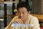"""박준규 빚더미 고백 """"제작한 뮤지컬 망해…반지하 때보다 힘들어"""""""