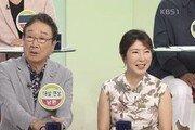 """윤문식 재혼 대만족 """"18세 연하 아내=천사…하늘이 주신 선물"""""""