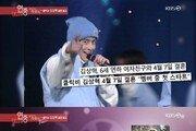 """'연예가중계' 가수 김상혁 """"예비신부는 사업가…결혼 실감 난다"""""""