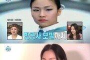 """'나 혼자 산다' 톱모델 김원경 등장…""""한혜진과 뗄 수 없는 사이"""""""