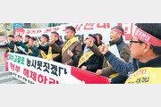 """""""홍수 걱정 없었는데… 앞으로 다시 장마철 걱정"""""""