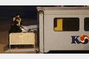 그랜드캐니언 추락 대학생, 사고 52일 만에 귀국…이송 비용은?