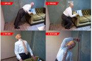 90세 '국내 최고령' 현역 의사가 알려주는 건강 스트레칭법