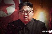 美해안경비대·B52 vs 北 대사소환…김정은 '입장발표' 임박신호?