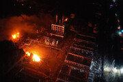 中화학공장 폭발사고 사망자 44명으로 급증…대기오염도