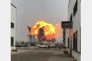 [영상]중국 장쑤성 폭발사고, 44명 사망·32명 중태…현장영상 '참혹'