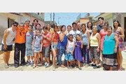 쿠바 한인사회 재건 꿈꿨던 헤로니모, 다큐영화로 부활