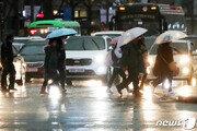 오후 6시까지 전국 비 또는 눈…서울·경기·강원영서, 천둥·번개 동반