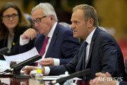 """EU 정상 """"중국은 경쟁자로 '미지근한' 대응 안 된다"""" 대중전략 변경"""