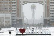 카자흐스탄 수도 아스타나→누르술탄으로 개명