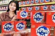 홈플러스, '타이푸 티' 직수입 판매