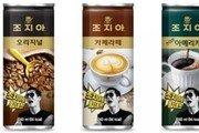 조지아 커피, '와썹맨' 박준형과 컬래버레이션 패키지 출시!