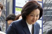 박영선 후보자, 배우자 사단법인에 정치자금 사용 논란