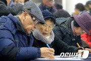 """""""취업안내 손쉽게""""…'61만 정부 노인일자리' 상담창구 열렸다"""