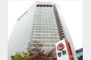 롯데카드 포기한 한화, 아시아나 인수 유력후보로 급부상