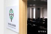 [인사이드&인사이트]경사노위 대타협 '기구독립-정책연속-창구단일화'에 달렸다