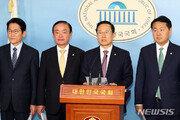 """한국당 뺀 여야 4당, 선거제·공수처 패스트트랙 추인…한국당 """"총력 저지"""""""