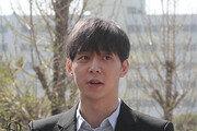 박유천, 국과수 마약검사 양성반응…다리털서 '필로폰' 검출