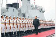 최신 핵잠수함-스텔스함 과시한 시진핑