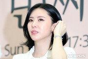 """김수민 작가 '출국금지' 요청에 윤지오 """"내가 범죄자인가? 증인이다"""""""