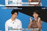 """이파니 재혼고백, """"사춘기 아들에 친부 못 밝혀…죄스러운 마음"""""""