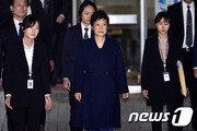 檢, 박근혜 형집행정지 신청 최종 불허…구속상태 유지