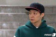 '마약 양성' 박유천, 26일 영장실질심사…구속되나